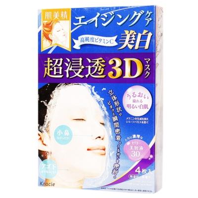 Kracie 3D Hadabisei Brightening Facial Mask 4p