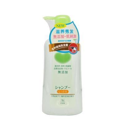 (Shampoo) 500ml