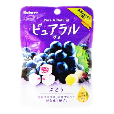 Kabaya Grape-flavored Soft Candy 45g