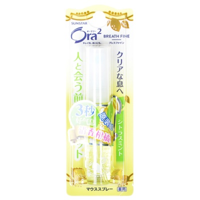 Ora2 Breath Spray(Citrus Mint) 6ml