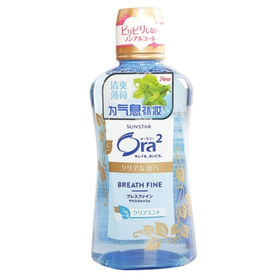 Ora2 Breath Fine Mint Flavor Mouthwash 460ml
