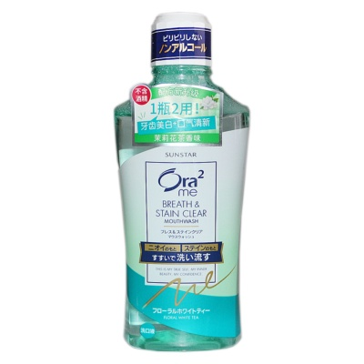(Mouthwash) 460ml