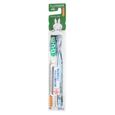 GUM Miffy Professional Toothbrush (0-12 years old)