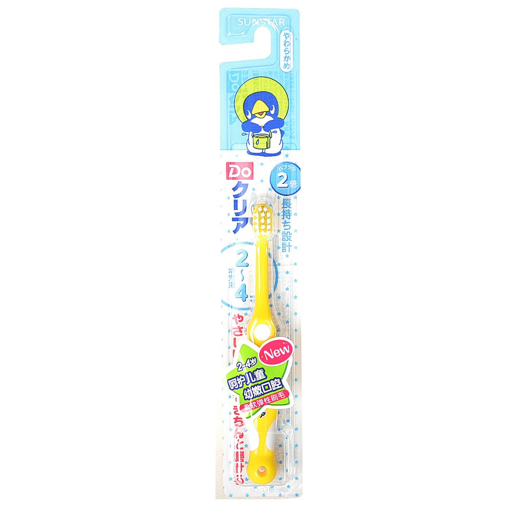 Do Clear Baby Soft-bristle Toothbrush (2-4 years)