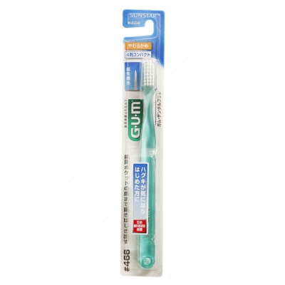 Gum Toothbrush (Soft) #466 1p