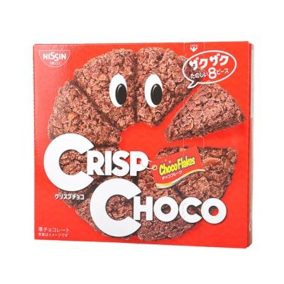 Nissin Crisp Choco (Chocolate Cornflakes) 49.7g