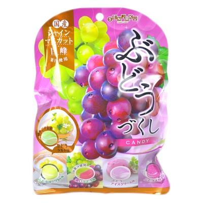 Senjaku Candy Lnad Grape Candy 81g