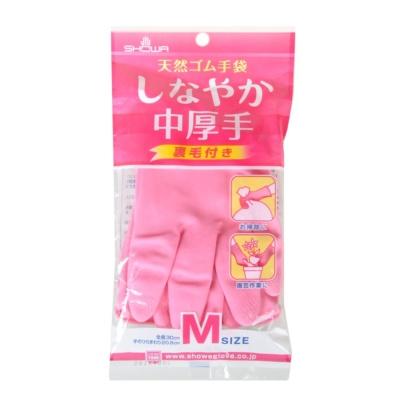 Pink Gloves M