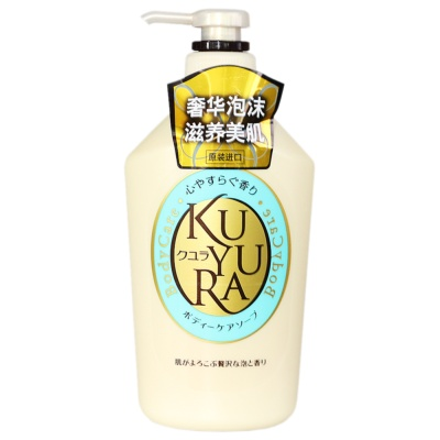 Kuyura Shower Body Wash 550ml