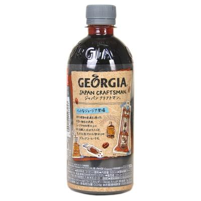 Georgia Black Coffee 500ml