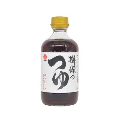 (Sauce) 400ml