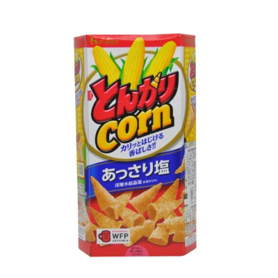 House Corn 75g