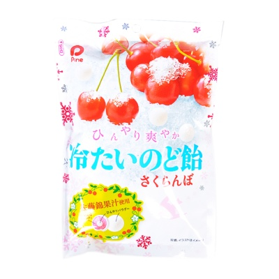 PINE佩茵樱桃味清爽夹心糖 70g