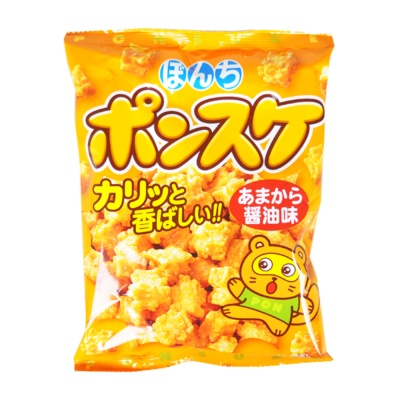 Bengi Soy Rice Crackers 90g