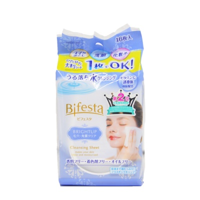 Bifesta Cleansing Sheet(Bright Up)