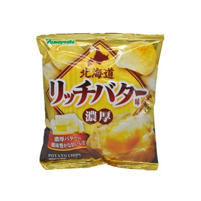 Hokkaido Butter Potato Chips 55g