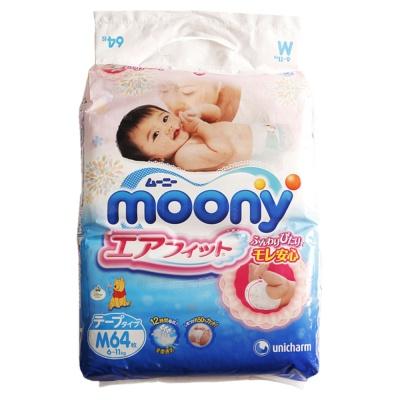 Unicharm Moony Diaper M 64p