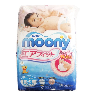 Unicharm Moony Diaper L 54p