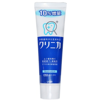 Lion Toothpaste (Super Cool Mint) 130g