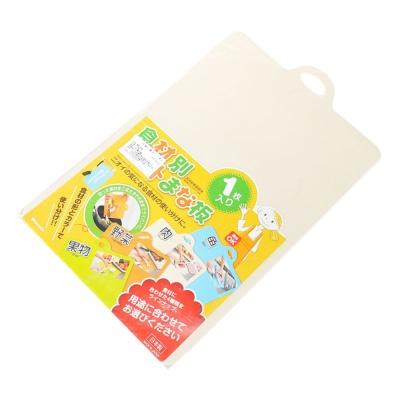 Inomata Plastic Cutting Board (Beige) 240*382mm
