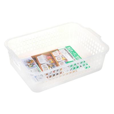 Inomata Storage Basket(White) 31.2*22.2*9.3