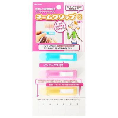 浪漫樱花塑料夹子(蓝色+粉色+黄色) 2p
