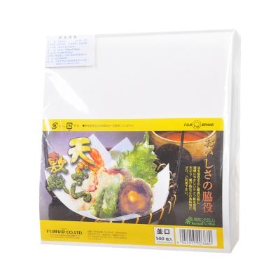 Fuji Brand Paper 500p