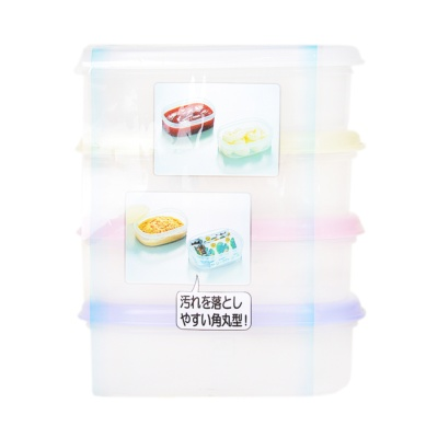 Inomata Plastic Food Storage Box 4p