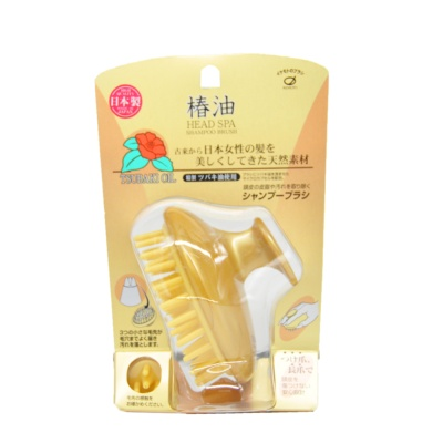 Ikemoto Head Spa Shampoo Brush