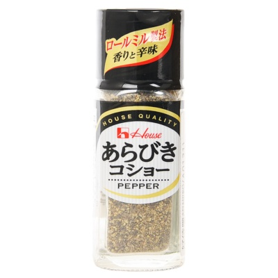 House Black Pepper Powder 15g
