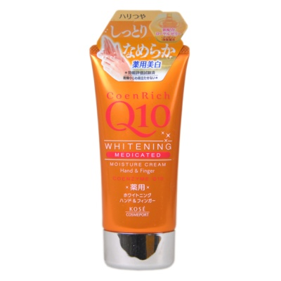Kose Whitening Medicated Moisture Cream Hand 80g