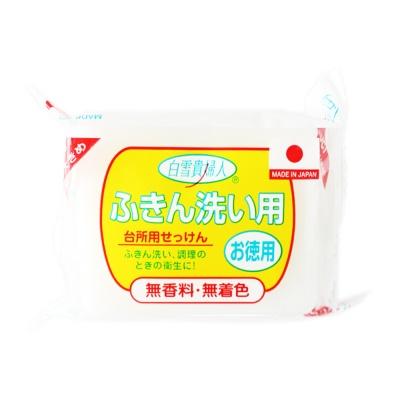 肥皂 1p