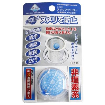 Inomata Organic Acid Drain Cleaner 15g
