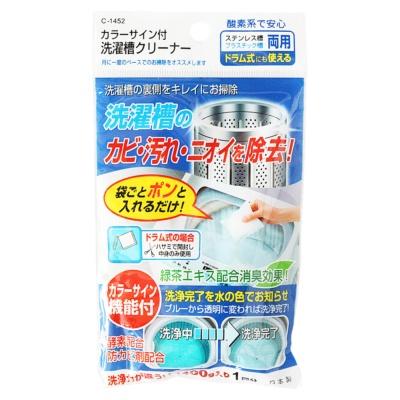 酵素洗衣机槽清洁剂 100g
