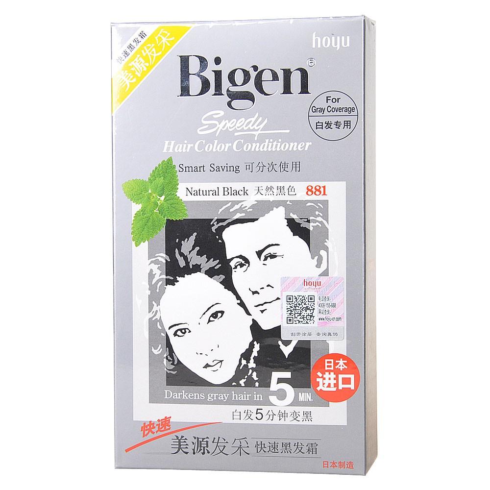 Bigen Speedy Hair Color Conditioner(Natural Black) 40g*2