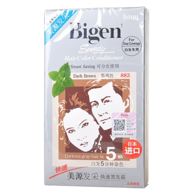 Bigen Speedy Dark Brown Hair Color Conditioner 40g*2