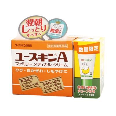 Yuskin Family Medical Cream 120g