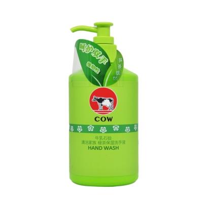 牛乳石硷清洁家族绿茶保湿洗手液 250ml