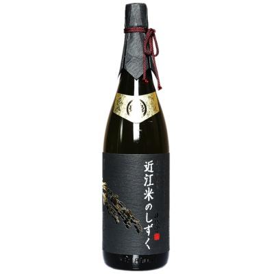 Kitajima Pure Rice Sake 1.8L