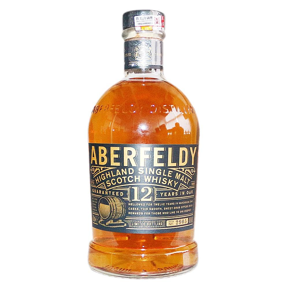 Aberfeldy Highland Single Malt Scotch Whisky (Aged 12 Years) 700ml