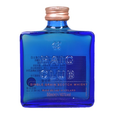 Haig Club Single Grain Scotch Whisky 50ml