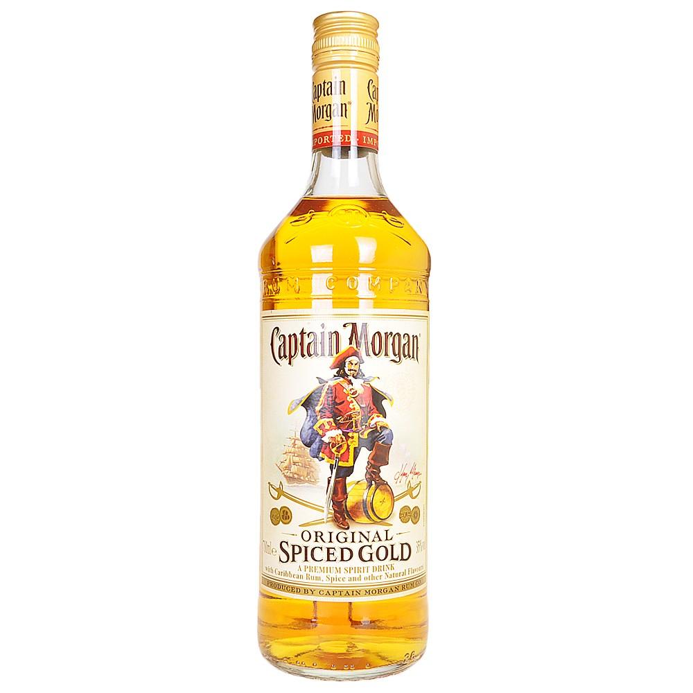 Captain Morgan Original Spiced Gold Rum 700ml