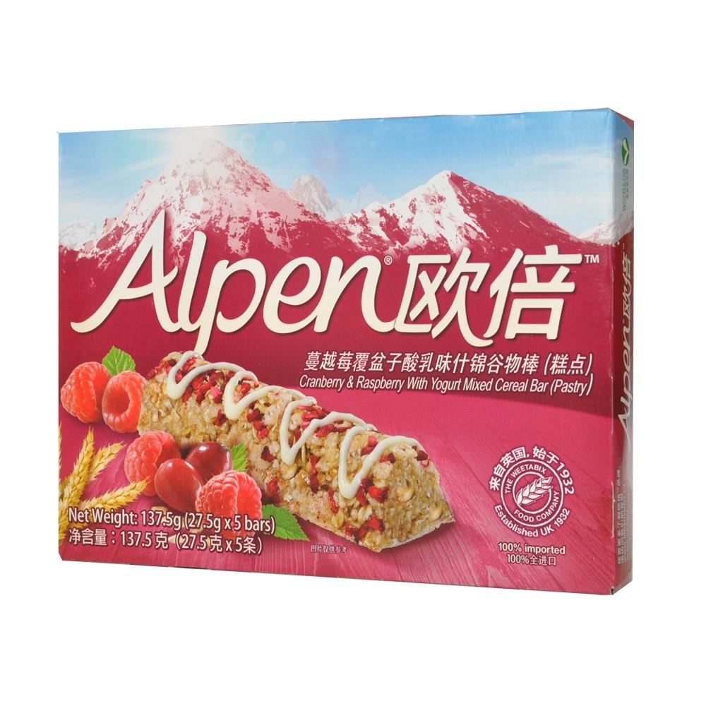 Aplen Cranberry & Raspberry Bar 137.5g
