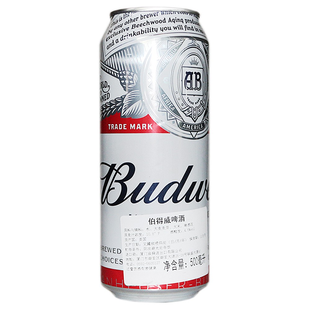Budweiser Kind Of Beers 500ml