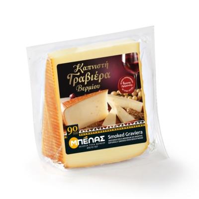 Belas Vermion Hard Graviera Cheese 250g