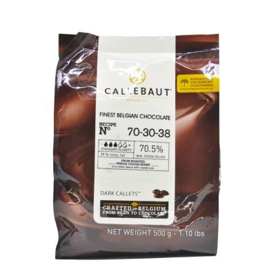 Callebaut 70.5% Dark Choco Beam 500g