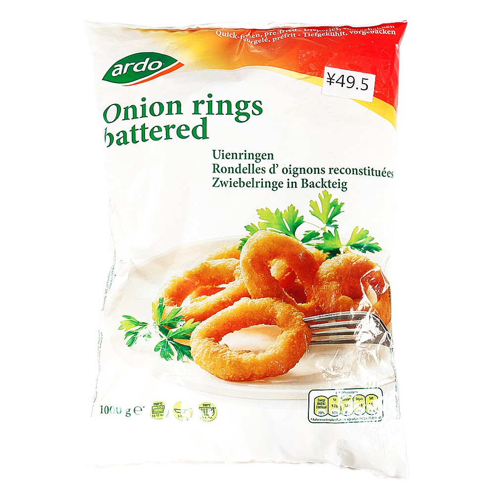 Ardo Frozen Onion Rings Battered 1kg