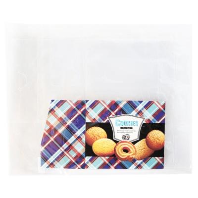 Blue Transparent Plastic Cookies Box