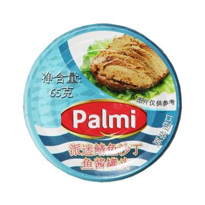 派迷鲭鱼沙丁鱼酱罐头 65g