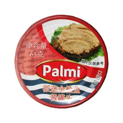 Palmi Tuna Sauce 65g
